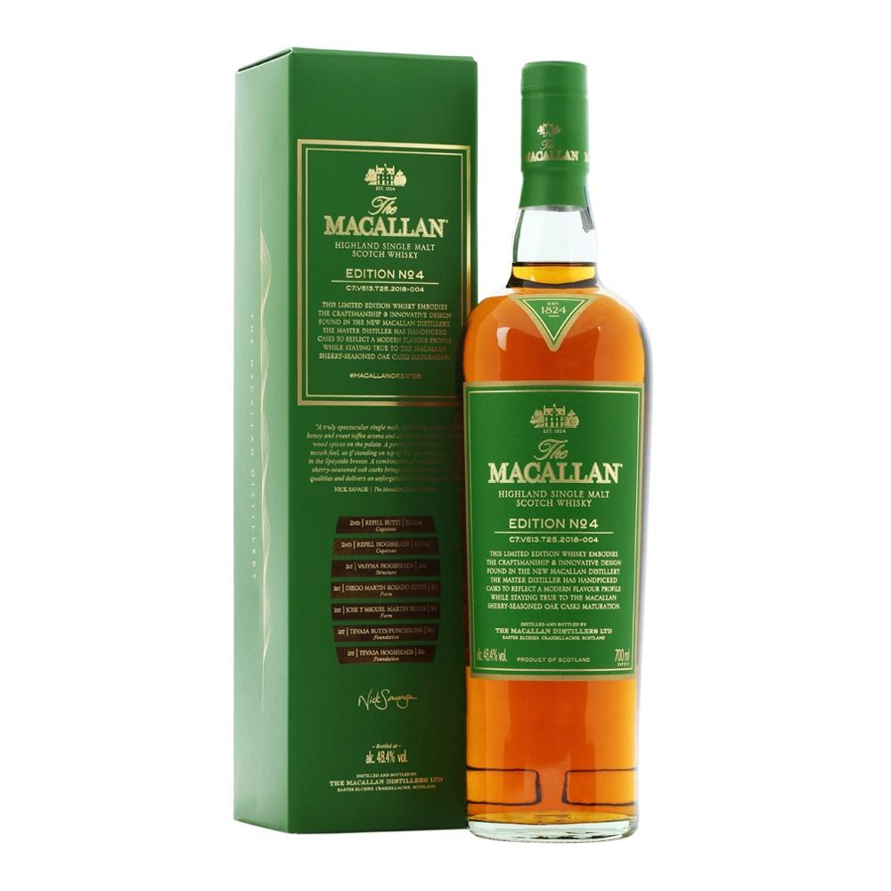 The Macallan Edition N#4 Highland Single Malt Scotch Whisky - Grain & Vine | Curated Wines, Rare Bourbon and Tequila Collection