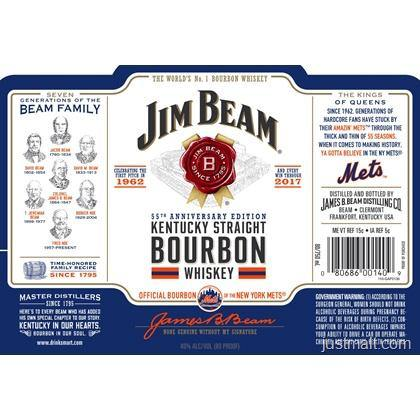 Jim Beam Mets Limited Edition Kentucky Straight Bourbon Whiskey - Grain & Vine | Curated Wines, Rare Bourbon and Tequila Collection