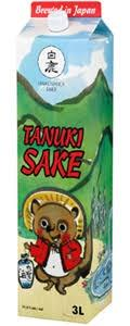 Hakushika Tanuki Junmai Sake - Grain & Vine | Curated Wines, Rare Bourbon and Tequila Collection