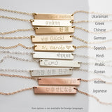Foreign Language Necklace • NBh30x5-04