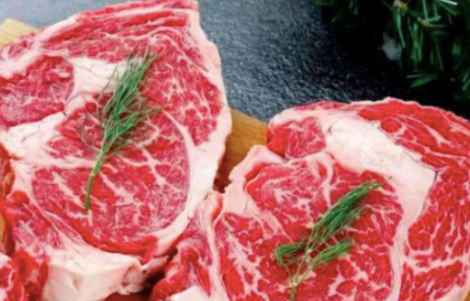 Wagyu Beef Ribeye (MB4/5), 2 pieces in pack, price/500-550g pack, frozen