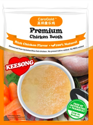Frozen CaroGold Chicken Broth - 500g pack