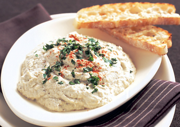 Home Made Dip Babaganoush/Eggplant, 250g