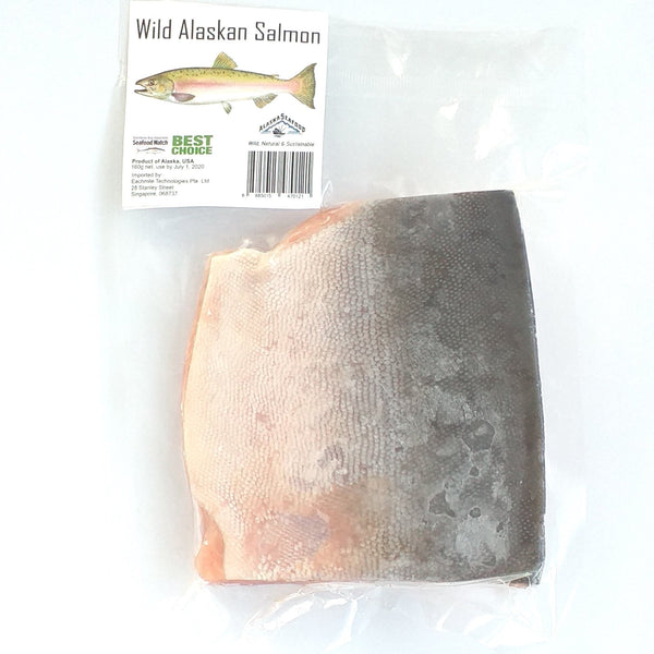 Frozen Wild Alaskan Salmon Fillet Portions, Skin on Bone out, 170g portion vacuum packed, price per portion