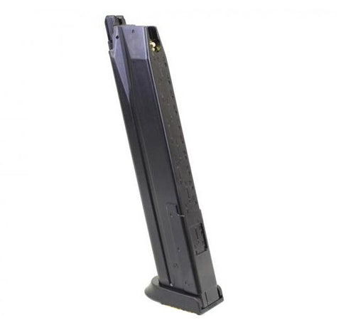 Marui HK45 Long Magazine