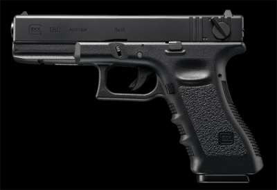 Marui Glock 18c Single/Full Auto GBB