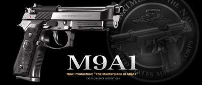 Marui M9A1 (New Version)