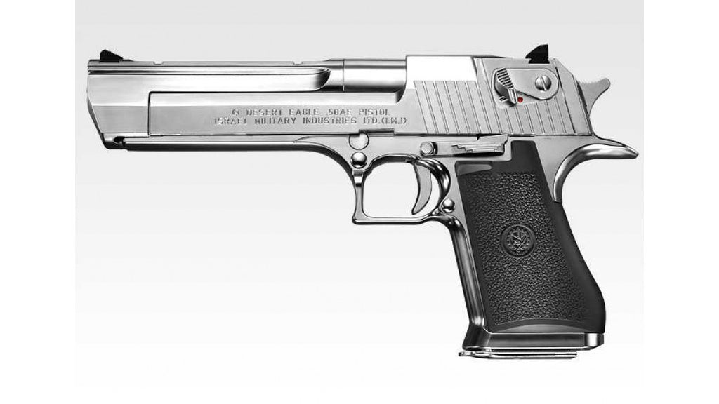 Marui Desert Eagle Chrome