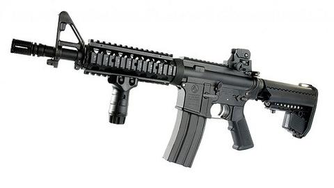Marui CQB-R Recoil Black- With Optional Upgrades Available