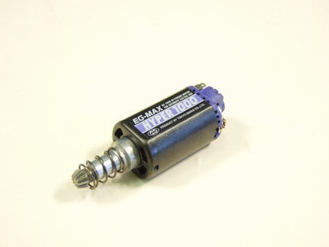 Marui EG1000 Motor - Read Description