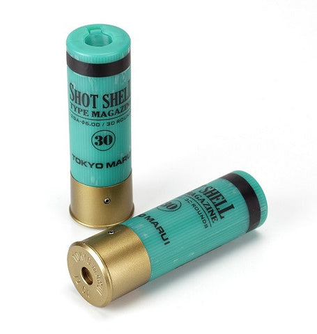 Marui Shotgun Shell - Green
