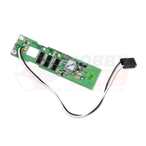 Walkera QR X350Pro Brushless Speed Controller