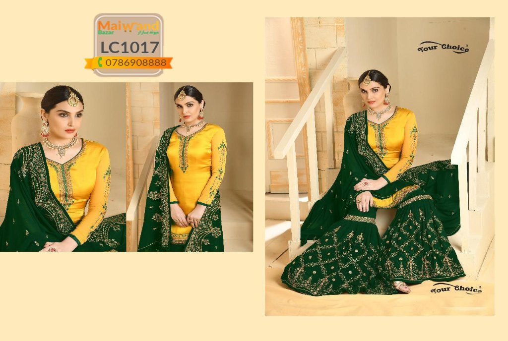 LC1017 Your Choice Sarara