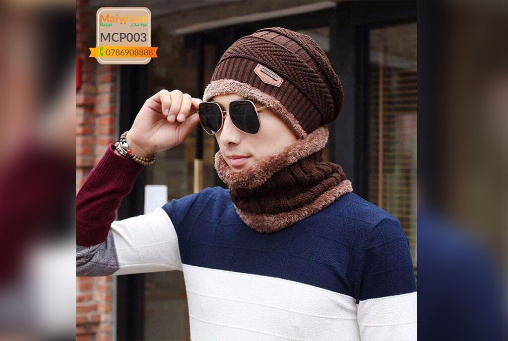 MCP003 Men's Winter Cap Brown Color