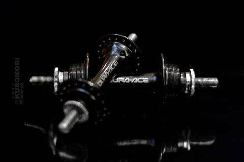 Dura Ace 7710 Track Hub in Black Anodize