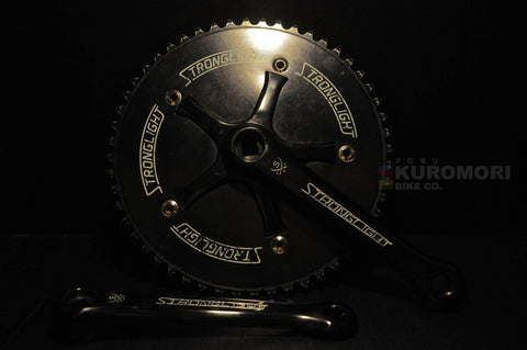 Stronglight Aero Crankset.