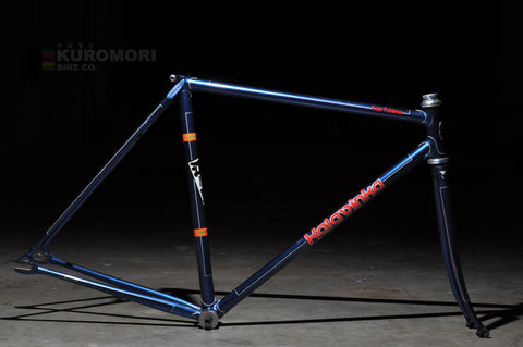 "Kalavinka ""Super Exhibition"" (NJS) Frameset"
