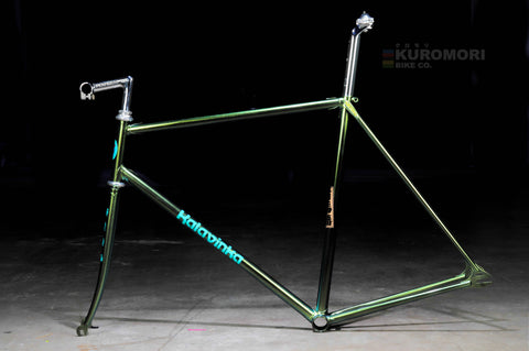 Kalavinka Super Exhibition NJS Frameset.