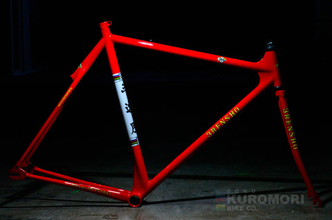 3Rensho Pursuit Team Issue Frameset.