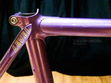 LEVEL (NJS) Frameset