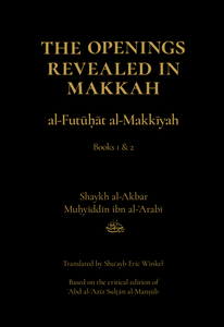 The Openings Revealed in Makkah, Volume 1