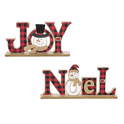 2 pack rustic wood holiday signs - Knot and Nest Designs