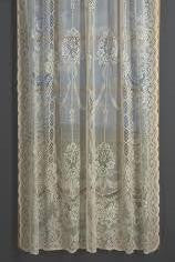 Balmore Cotton Polyester Lace Curtains, American Balmore Lace Curtains - Sale - White