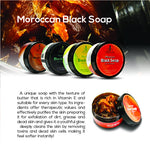 Moroccan Black Soap with Eucalyptus 200 gm