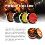 Moroccan Black Soap with Argan 200 gm
