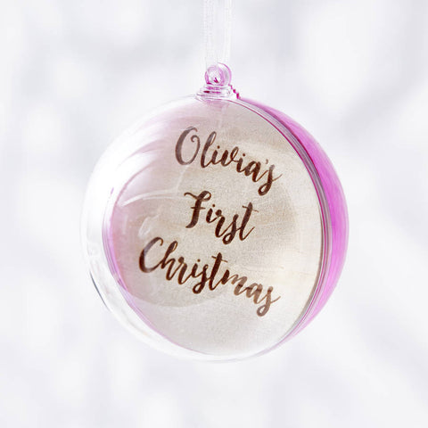 Engraved Colourful Personalised First Christmas Bauble