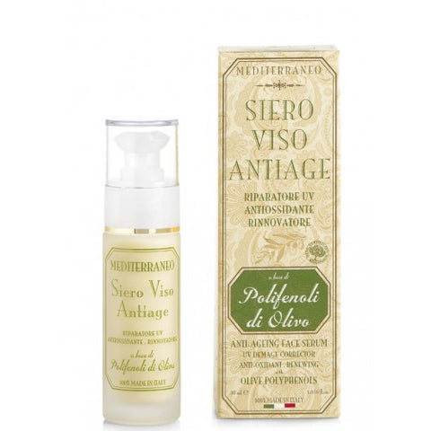 ATHENA'S MEDITERRANEO ANTI-AGEING FACE SERUM WITH ORGANIC OLIVE OIL