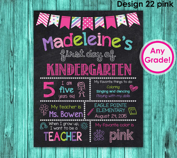 1st Day of School Sign Chalkboard Poster Printable, First Day of Kindergarten, Personalized Back to School Preschool ANY Grade