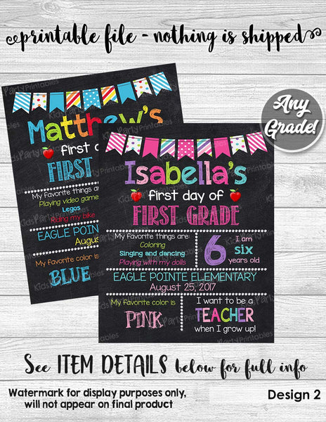 First Day of School Sign, First Grade Chalkboard Sign Printable Photo Prop, Personalized Back to School