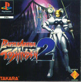 Game | Sony Playstation PS1 | Battle Arena Toshinden 2