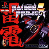 Game | Sony Playstation PS1 | Raiden Project