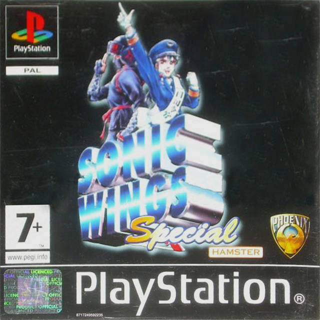 Game | Sony Playstation PS1 | Sonic Wings Special