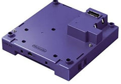Accessory | Nintendo GameCube | Game Boy Player