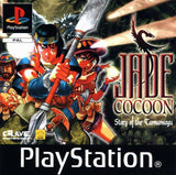 Game | Sony Playstation PS1 | Jade Cocoon Story Of The Tamamayu