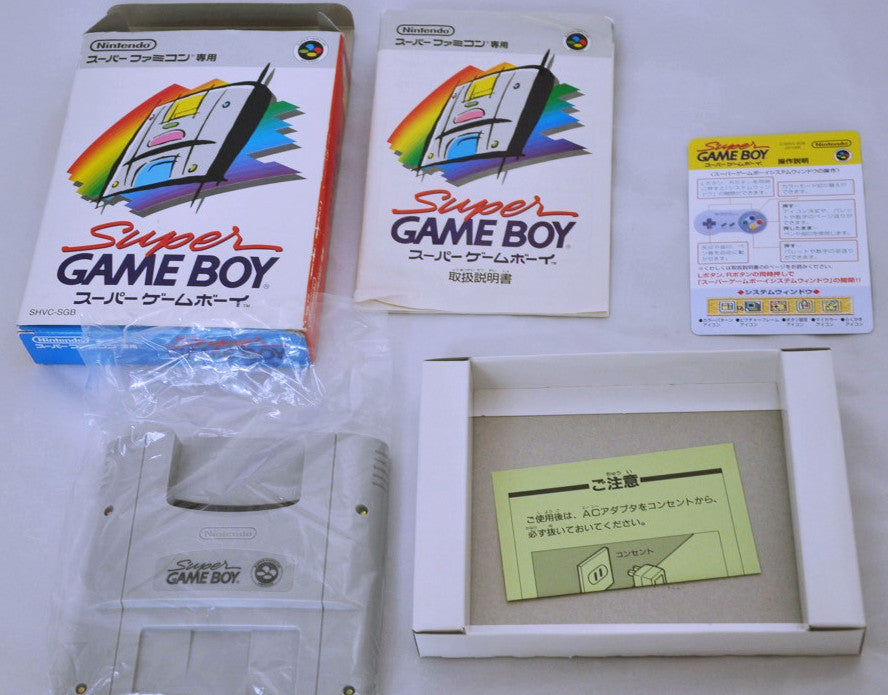 Super Game Boy Adapter - retrosales.com.au