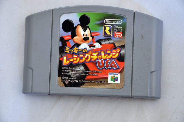 Game | Nintendo 64 N64 | Mickey Mouse Speedway Challenge USA