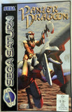 Game | SEGA Saturn | Panzer Dragoon