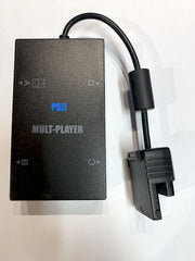 Accessory | PS2 | Multi Tap Controller Adapter
