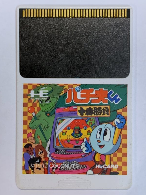 Game | PC Engine | Hu Card PACHINKO KUN