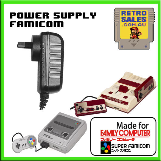 Accessory | Power Supply | Super Famicom | Famicom Disk Jr AV Top Loader
