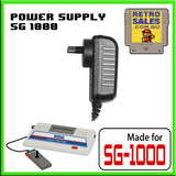 Accessory | Power Supply | SEGA SG1000 | Power Supply Adapter Pack