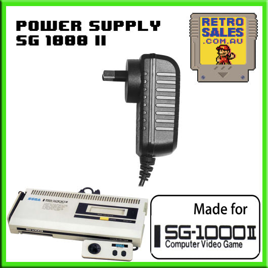 Accessory | Power Supply | SEGA SG1000 MARK II | Power Supply Adapter Pack