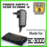 Accessory | Power Supply | SEGA SC-3000 | Power Supply Adapter Pack