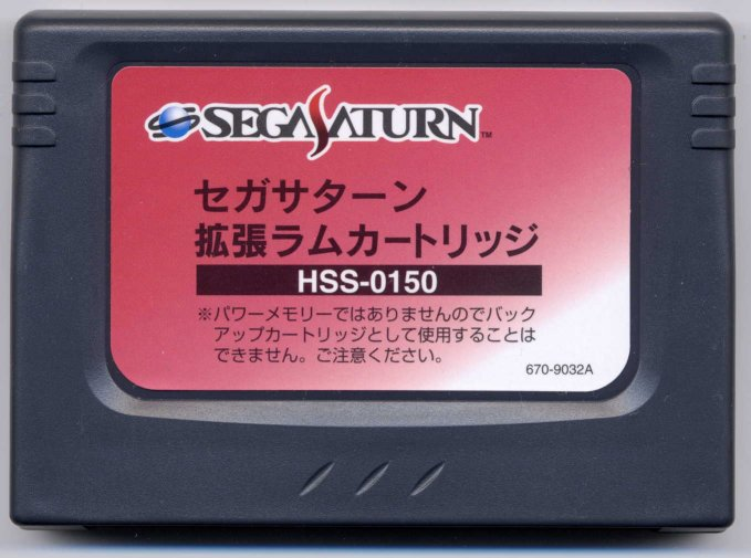 Accessories | Sega Saturn | 1MB HSS-0150 4MB HSS-0167