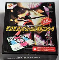 Controller | SONY Playstation PS1 | Dance Dance Revolution Mat New Boxed RU017