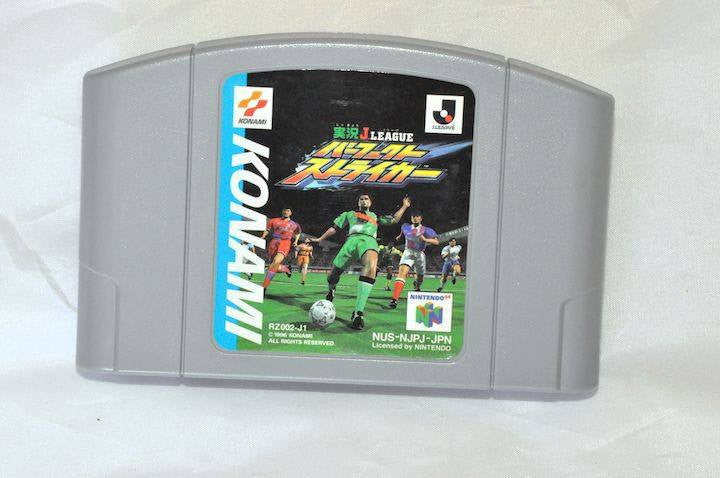 Game | Nintendo 64 | N64 J-League Perfect Striker